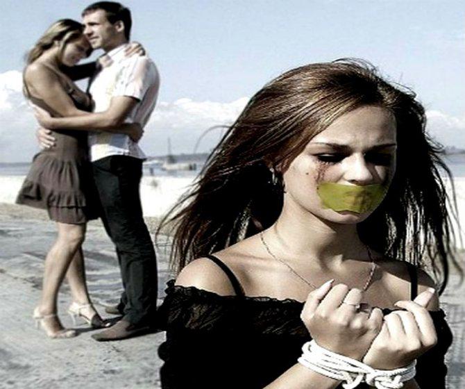 нерозділене кохання до одруженого