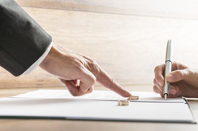 Шлюбний контракт