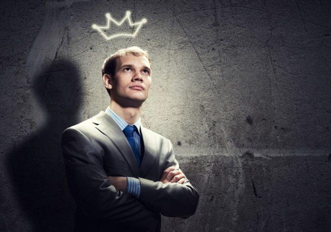 Людина з короною