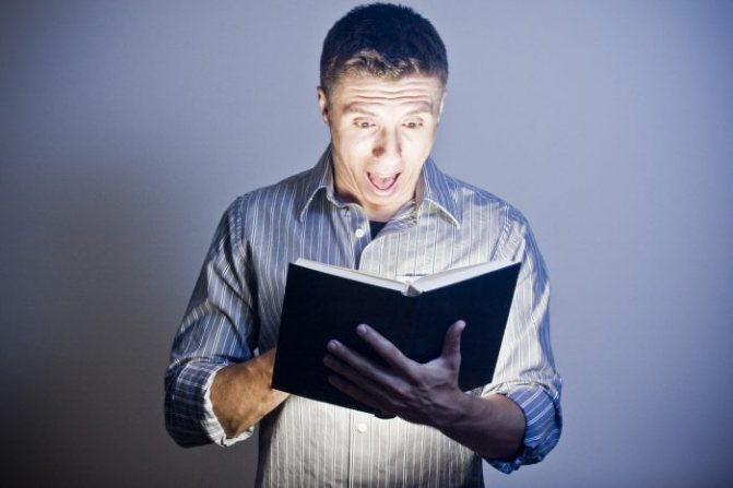 читання вголос