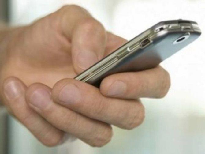 Дівчині сподобається, якщо в телефоні у чоловіка вона буде записана не просто сухо по імені, а як-небудь ніжно і лагідно.