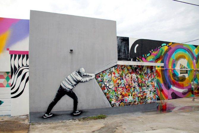 графіті на стіні