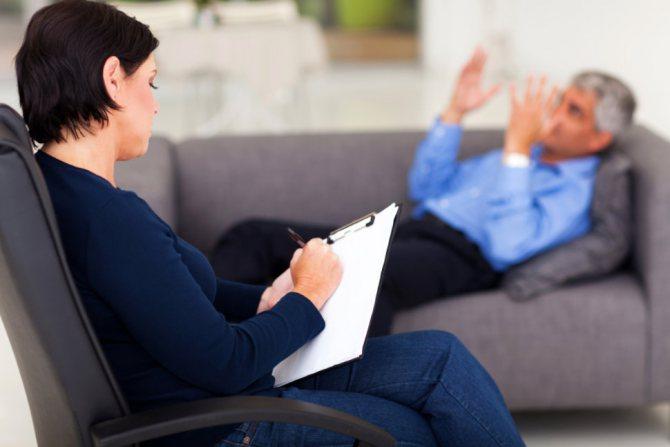 як вибрати психолога