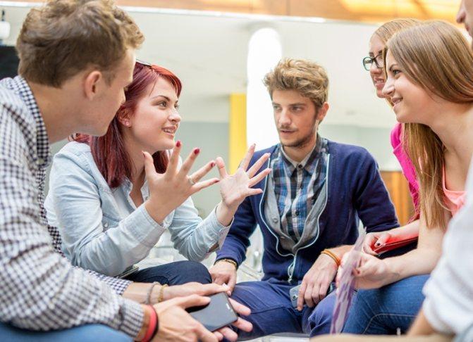 Коло спілкування повинен допомагати навчанню