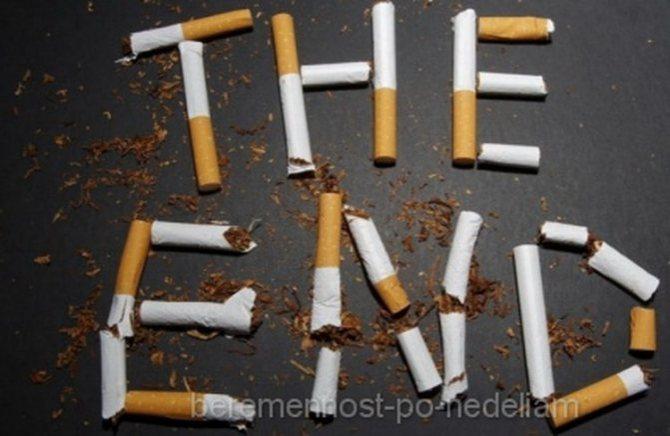 Куріння під час вагітності може викликати тремор у новонароджених.