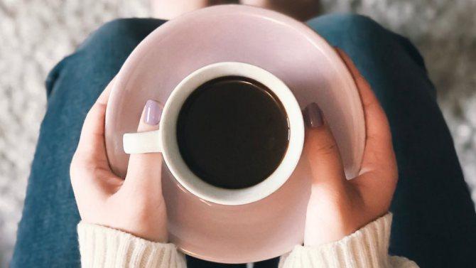 можна пити каву на ніч