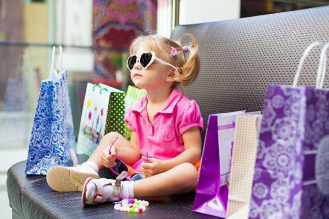 Покупки для дитини