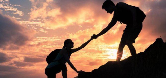 Допомога іншим людям