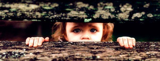 Постійно боюся за дитину картинка