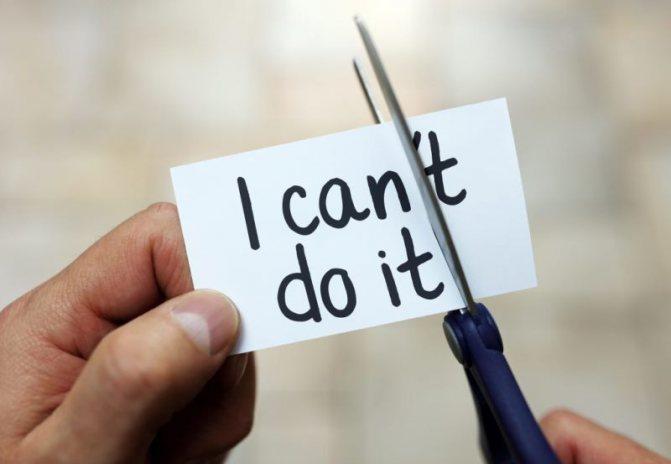 Правильна мотивація - гарантія успіху
