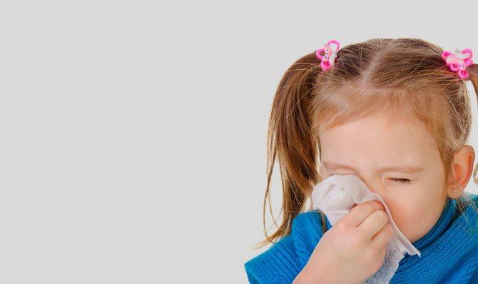 Причини і лікування прозорих соплів у дитини