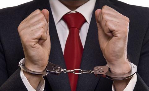 ознаки юридичної відповідальності