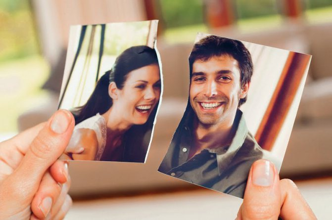 Щасливе розставання або як розірвати відносини безболісно