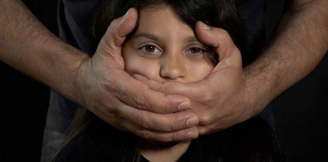 Сексуальне насильство над дитиною