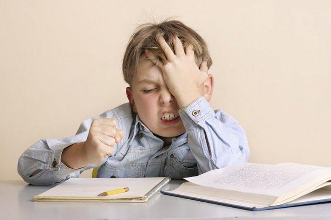 Стрес у дитини