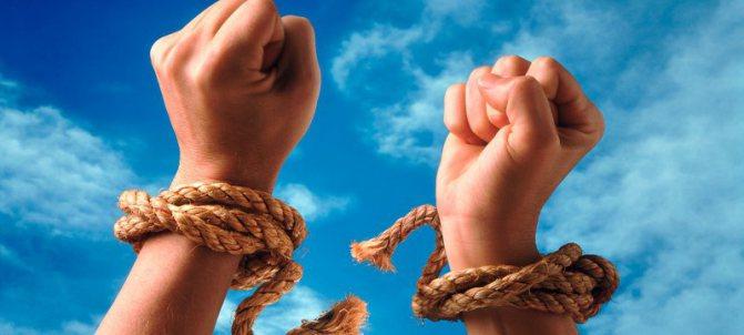 Вийти на свободу: 4 види залежностей і як їх уникнути
