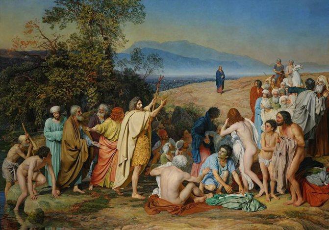 «Явище Христа народу» Олександр Іванов (1806-1858)